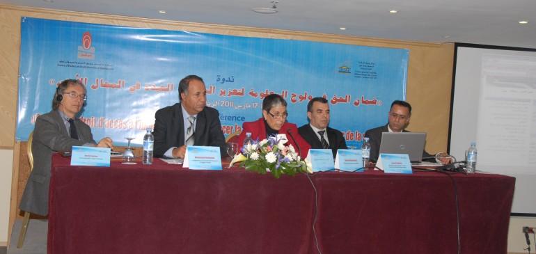 Garantir le droit d'accès à l'information pour renforcer la bonne gouvernance du secteur de la sécurité