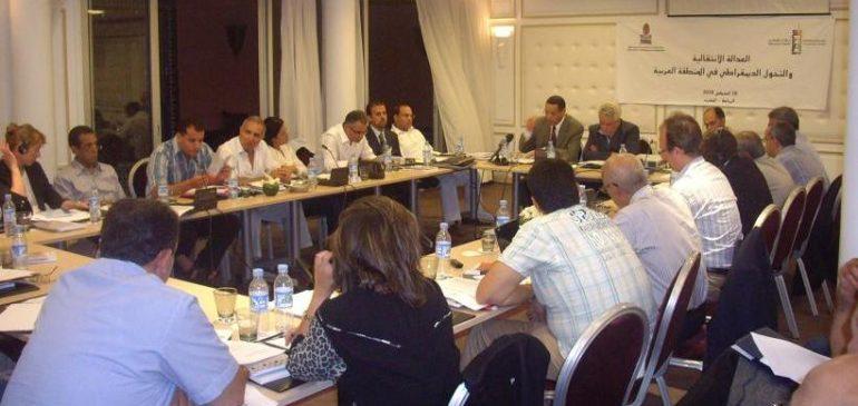 La justice transitionnelle et la transition démocratique dans la région arabe